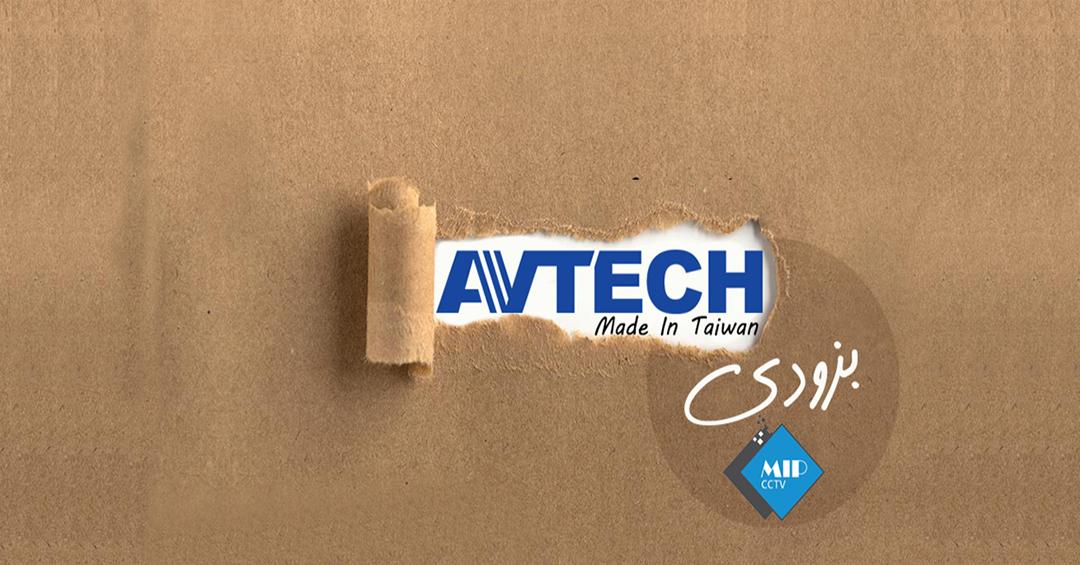 محصولات نظارت تصویری ساخت تایوان AVtech