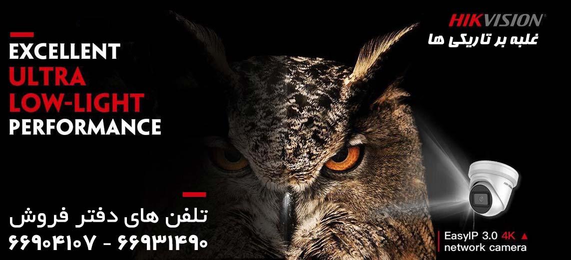 مرکز تماس فیدار پردازش خاورمیانه
