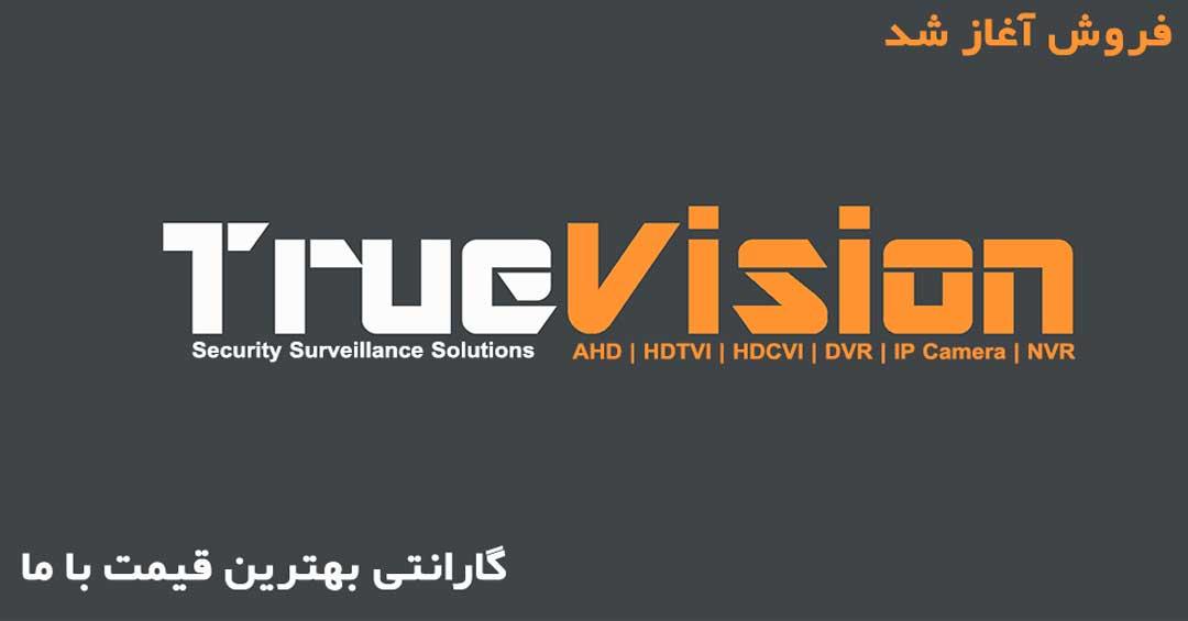 دوربین های AHD Truevision