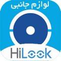 hillok3